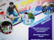 """""""Disabilità e inclusione: nuove prospettive"""""""